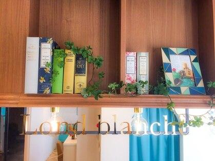 ロンド ブランシュ 錦糸町北口(Lond blanche)の写真