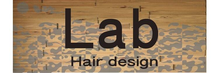 ラボ ヘアデザイン(Lab Hair Design)のサロンヘッダー