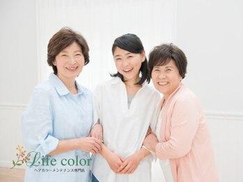 ライフカラー 池下店(Life color)の写真/【池下駅5分】生え際/根元/部分/全体…染めたい部分を選べる♪Life colorはあなたの為のメンテナンスSALON!