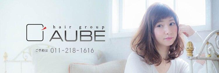 オーブ ヘアー アミ 札幌ニ号店1(AUBE hair amie)のサロンヘッダー