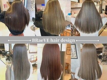ブレイブ ヘアデザイン(BRaeVE hair design)の写真