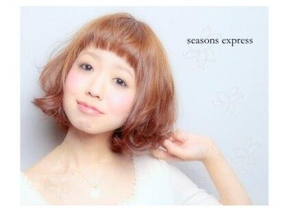 シーズンズ エクスプレス(SEASONS EXPRESS)の写真