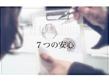 """ゼンコー ハチオウジアネックス(ZENKO Hachioji ANNEX)の雰囲気(ZENKOはお客様に安心して施術を受けて頂く""""7つの安心""""があります)"""