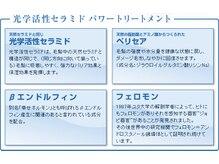 トリートメント業界初フェロモン成分配合【フェロモントリートメント】