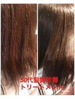 ボニークチュール(BONNY COUTURE)50代・髪質改善ストレート×トリートメント・高難易度縮毛・神戸
