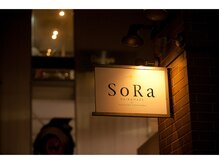 SoRa~スタイルキープのご提案~