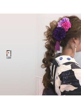 ヘアーメイクアンドネイル エフプラス(hairmake&nail F PLUS)【F PLUS!-エフプラス-】浴衣アップ
