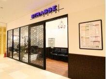 ストラッセ 八事店(STRASSE)の雰囲気(イオン八事店1F◆広くて落ち着いた雰囲気のあるサロンです。)