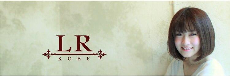 エルアール コウベ(LR KOBE)のサロンヘッダー