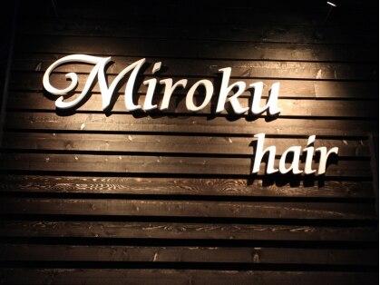 ミロクヘアー (Miroku hair)の写真