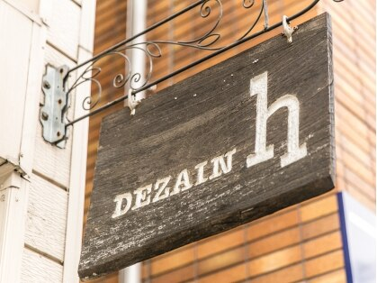 デザインエイチ(DEZAIN h)の写真