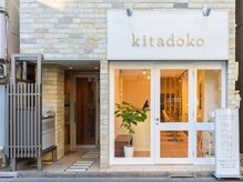 キタドコ パーソナルヘアスタイリストグループ 板橋店(kitadoko)の雰囲気(板橋駅徒歩3分の落ち着いた雰囲気のサロン*)