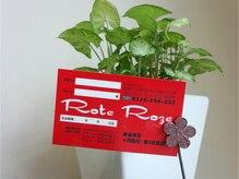 美容室 ローテローゼの雰囲気(ローテローゼの会員(年会費1080円)になると更に特典が付きます♪)