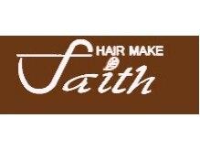 フェイス(faith)の雰囲気(新規限定・質感チェンジシャンプー&トリートメントプレゼント)