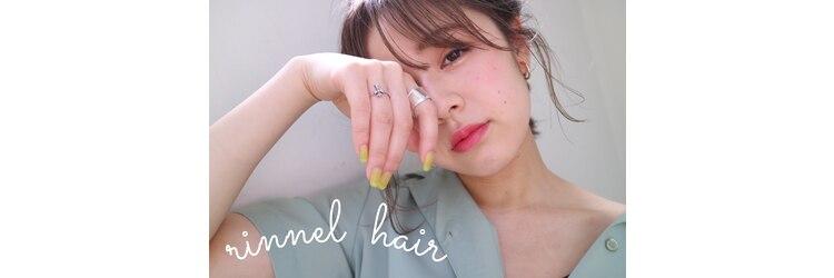 リンネルヘアー 名駅店(Rin:nel hair)のサロンヘッダー