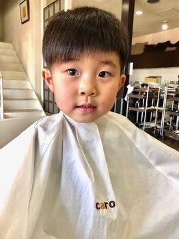 カーロ(caro)の写真/お子様同伴大歓迎!!忙しいママさんもリラックスしてゆったりとした時間を過ごせる☆