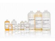 オラプレックス 【OLAPLEX】ありえないダメージ補修効果に美容業界で話題沸騰した《オラプレックス》