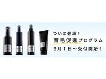 9/1~関東エリア初!!髪を育む促進プログラム【MIHATSU】導入サロンになりました!!