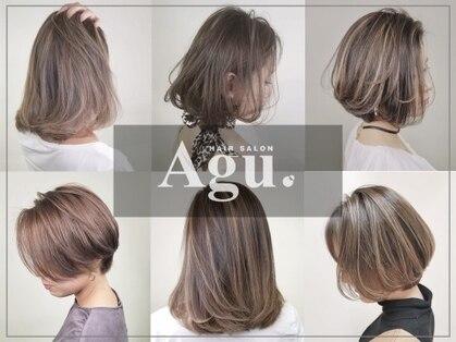 アグ ヘアー ルヴェ 広畑店(Agu hair lever)の写真
