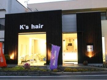 ケイズヘアー(K's hair)の写真/朝は8:30~営業!!金曜日はナイター営業で21:00まで★忙しいあなたもお仕事の疲れをリフレッシュ♪