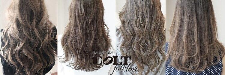 ヘアアンドメイク コルト フォークロア(HAIR&MAKE COLT FOLKLORE)のサロンヘッダー