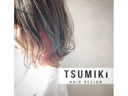 ツミキ ヘアーデザイン(TSUMIKI hair design)の写真