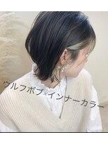 外国人風ショートウルフボブ 前髪インナーカラーグレージュ