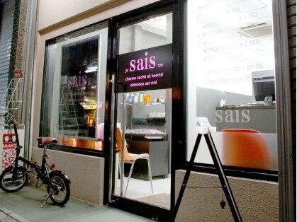 サイス 熊谷店(sais)の写真
