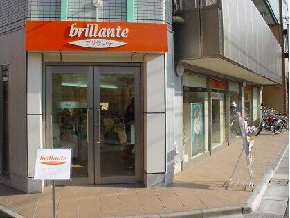 ブリランテ(brillante)の写真