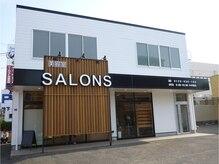 サロンズヘア 大野城南ヶ丘店(SALONS HAIR)