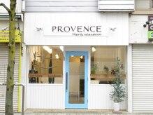 プロヴァンス(PROVENCE)