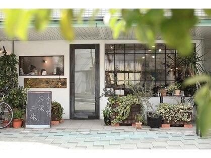 モク 京都北白川店(MOK)の写真