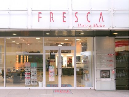 フレスカ へアンドメイク(FRESCA Hair&Make)の写真