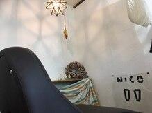 ニコ オーガニックアンドリラクシング(nico organic&relaxing)の雰囲気(フルフラットで首に負担のないシャンプー☆一度お試しあれ♪)
