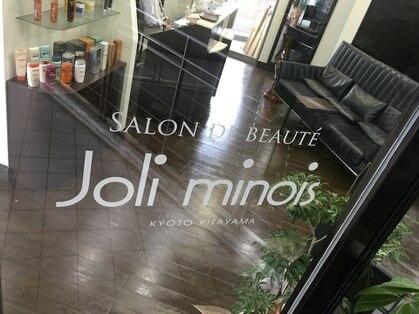 ジョリ ミノワ(Joli minois)の写真