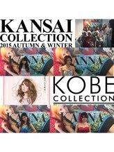 関西最大!神戸コレや関西コレクション公式サポートサロン!KANNAが人気な理由!!その秘密の一部をご紹介