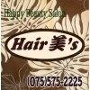 ヘアビーズ(Hair 美's)のお店ロゴ