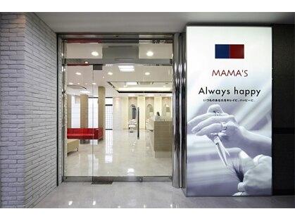 ママス 楠葉店(MAMA'S)の写真