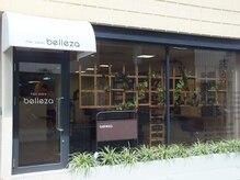 ヘアーサロン ベレッザ(hair salon belleza)の雰囲気(ナチュラルテイストな雰囲気のお店です)