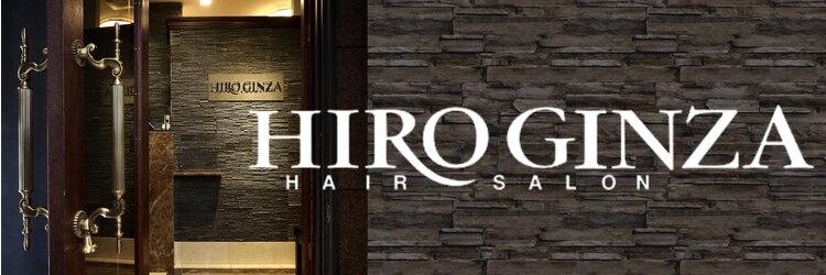 ヒロギンザ 六本木店(HIRO GINZA)のサロンヘッダー
