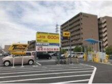 【こだわり2】 駐車場は女性でも停めやすい広い駐車場。25号線エディオン前のタイムズが専用駐車場です