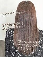プログレス 龍ヶ崎店(PROGRESS by ヂェムクローバーヘアー)髪質改善でナチュラルストレート★【龍ヶ崎】
