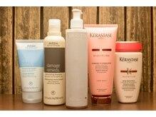 キルン (Hair salon kilun)の雰囲気(シャンプー台ではAVEDA・SHIGETA・ケラスターゼから選べます。)