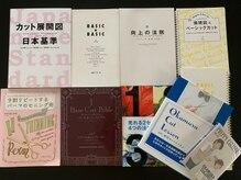 ミンクス 銀座店(MINX)の雰囲気(業界向けのカットの教本やDVDを多数出版。技術への高い信頼の証)