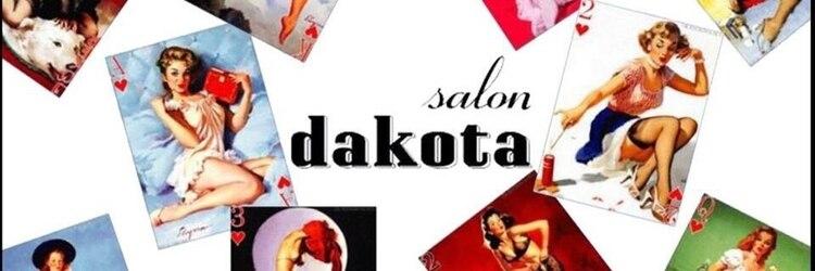サロン ダコタ(salon dakota)のサロンヘッダー