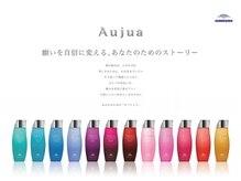 【Aujua】13種類1000通り以上のオーダーメイドTR