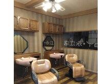 ジョイ美容室 永江店の雰囲気(足腰の弱い方でも動かずに施術できるシャンプーイスを使用)
