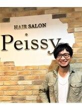 ペイジー 溝の口(Peissy)小林 史彰