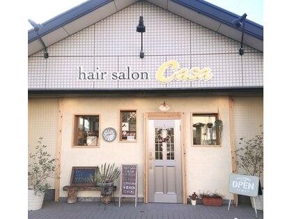 ヘアーサロン カーサ(hair salon Casa)の写真
