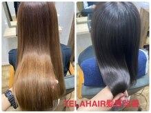 テーラヘアー 五井(TELA HAIR)の雰囲気(髪質改善トリートメントで艶髪に!【五井】)